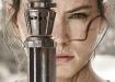 Rey poster promozionale originale