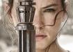 Rey poster promozionale italiano