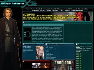 La prima versione di SWX